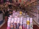 Procon-PR divulga pesquisa de preço dos materiais escolares