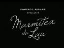 Marmitex da Lau
