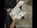 Jornal É-Paraná - Bloco 3 - 21/7