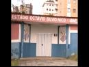 É-Esporte - Bloco2 - 23/05
