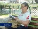 Celepar e Provopar promovem curso de internet e redes sociais aos idosos