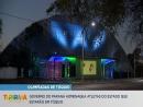 Projeção em Curitiba homenageia atletas do Paraná nos Jogos Olímpicos e Paralímpicos